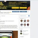 Oraculbet: точные прогнозы на спорт