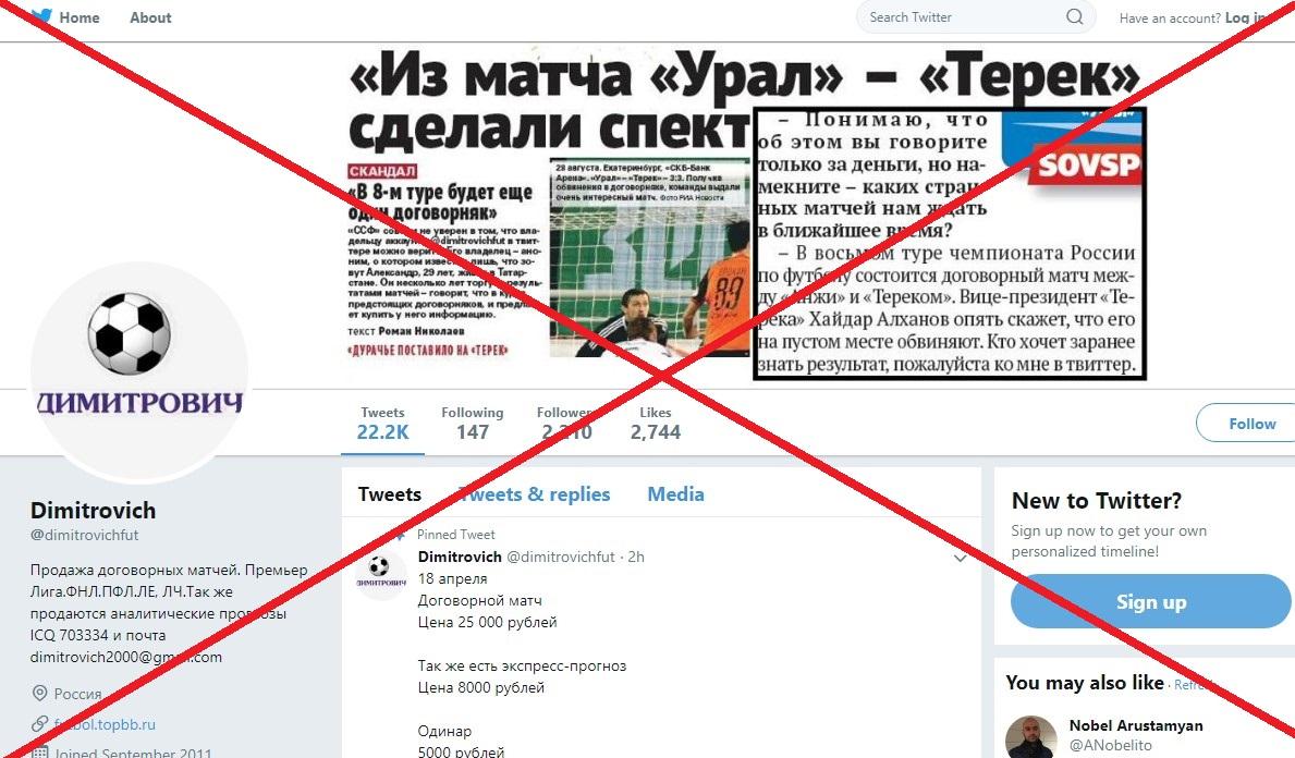 Златан иванович отзывы ставки на спорт транспортная компания деловые линии отдел доставки