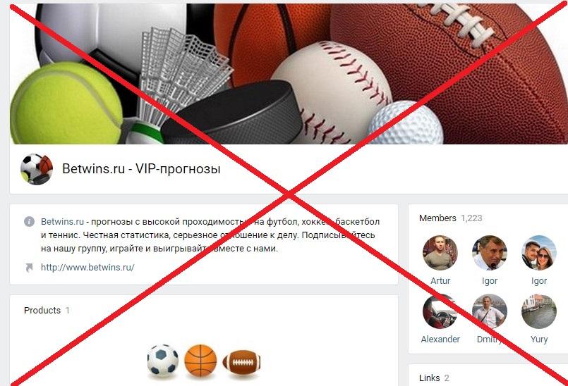 Прогнозы на спорт bigbenbet отзывы как заработать деньги в интернете без вложений новичку быстро с нуля сайты