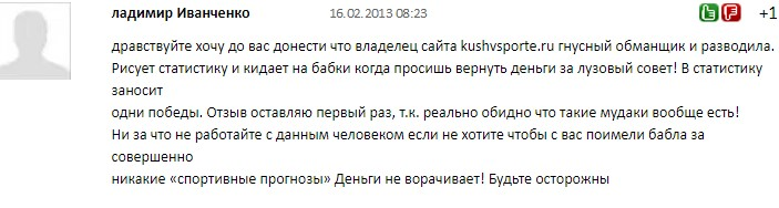 онлайн казино бесплатно allsoccer ru